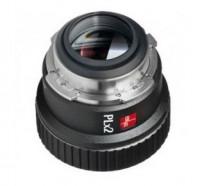 Multiplicateur 2x pour Optique à Monture PL - Doubleur